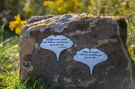 The Haiku Walk in Millersburg, Ohio