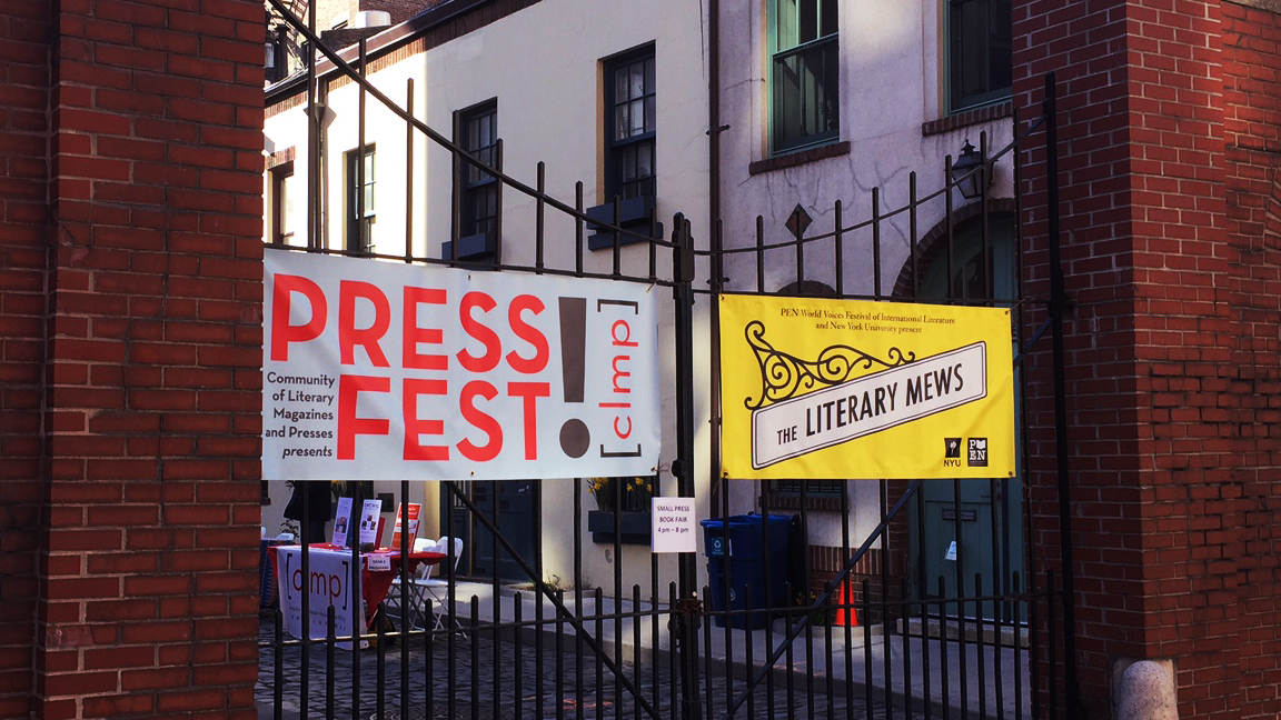 press fest sign on Washington Mews gate